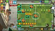 Footballgoal