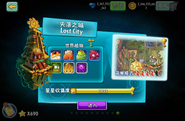 Lost City Preview Completed