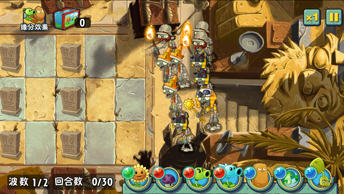 Ancient Egypt - Day 9 (PvZ: AS)