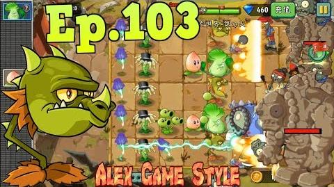 Plants vs. Zombies 2 (China) - Stone Gargantuar - Kung-Fu World Day 17 (Ep