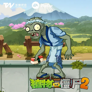 Sushi Chef Zombie Reveal