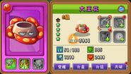 Rafflesia page