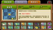Starfruit Almanac China
