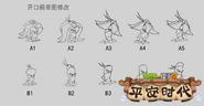 Tupistra Stalker Concepts