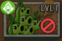 Pea Pod can't be used