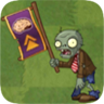 Rally Zombie2.png