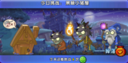 Fright Theater Event Image