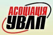Лого авлп.jpg