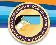 Лого ПОН