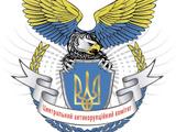 Центральний антикорупційний комітет