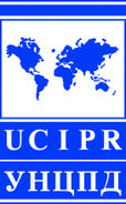 UCIPR Logo