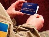 Список всеукраїнських громадських об'єднань ветеранів війни та учасників АТО