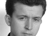 Маслич Богдан Володимирович