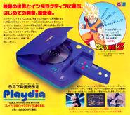 Playdia and Dragon Ball magazine ad