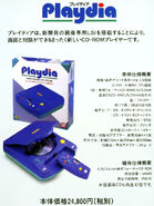 Playdia Quick Interactive System specifications