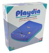 Playdia box