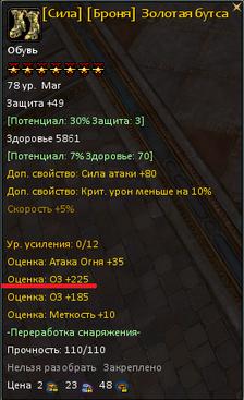ОценкаГолд.png