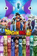 Saga przetrwania wszechświata, plakat promocyjny, 16.12.16, strona Toei Animation