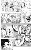 Irico i Vegeta atakowani przed podwładnych Yuzuna (DBS, rozdział 55)
