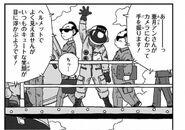 3. Lot w kosmos (03) Tights w skafandrze macha w kierunku kamery do fanów An Azuki
