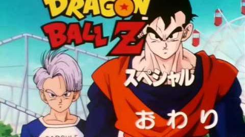 Dragon Ball Z Ending Special - Aoi Kaze no Hope