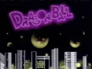 Logo DB (Francja)