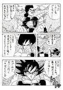 Dragon Ball Z Ostateczna bitwa w pojedynkę. Ojciec Son Gokū, Wojownika Z, który wyzwał Freezera! (animecomic), Celipa, Toma i Bardock