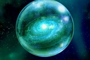Dwunasty Wszechświat