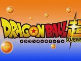 Dragon Ball Super (anime)