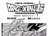 Dragon Ball Super - rozdział 54