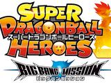 Super Dragon Ball Heroes: Big Bang Mission (anime)