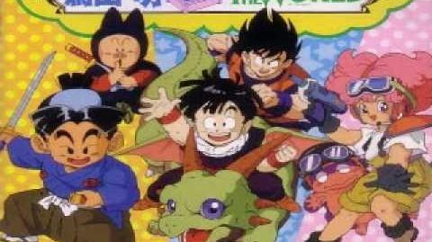 Hironobu Kageyama - Dragon Ball Z - Marugoto (1990)