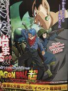 Black-Goku
