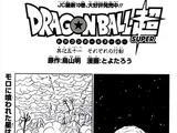 Dragon Ball Super, rozdział 051: Działania każdego z nas