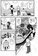 2. Tights na wyspie (05)