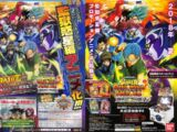 Super Dragon Ball Heroes: Universe Mission (anime)