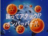 Dragon Ball GT, odcinek 10: Atakują tańcząc?! Bonparaparā!!