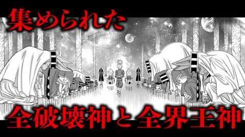 【ドラゴンボール超】2017年2月5日(日)スタート新章「宇宙サバイバル編」予告PV第1弾