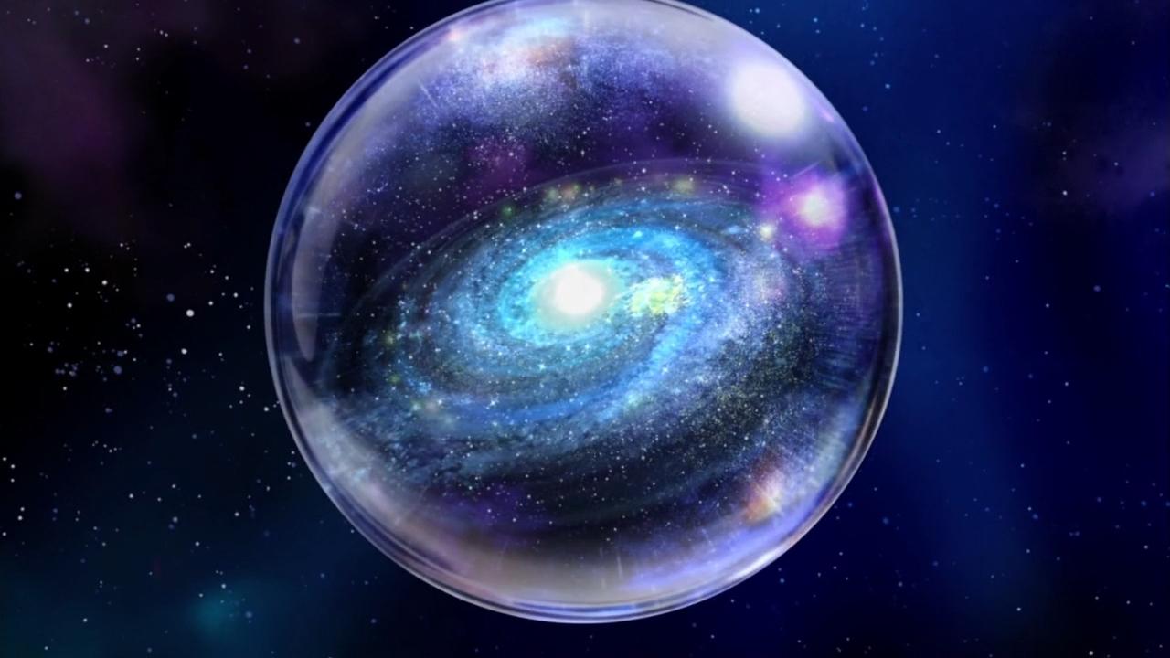 Siódmy Wszechświat