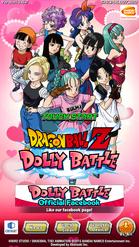 Dolly Battle (Dragon Ball Dokkan Battle).png
