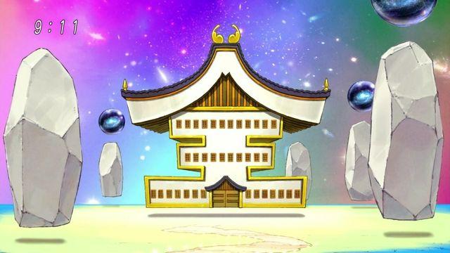 Pałac Króla Wszystkiego