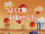Dragon Ball - odcinek 5