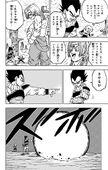 Irico informuje Vegetę, że intruz to Yuzun (DBS, rozdział 55)