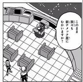 Irico potwierdza, czy ma lecieć na Nową Namek (DBS, rozdział 44)