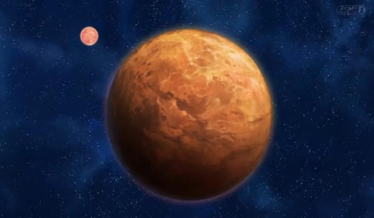 Planeta Potaufeu