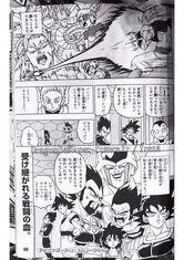 Manga Bonusowa (Dragon Ball Super) druga strona.jpg