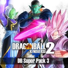 Dragon Ball Xenoverse 2, DB Super Pack 3 (logo).jpg