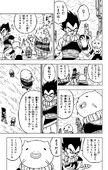 Irico i Vegeta zdziwieni mocą Saiyanina (DBS, rozdział 55)
