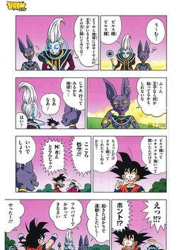 Beers, Whis, Goku i Kaio w Świecie Kaio - manga.jpg