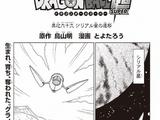 Dragon Ball Super - rozdział 69